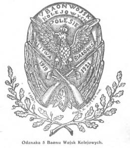 Odznaka 5 baonu
